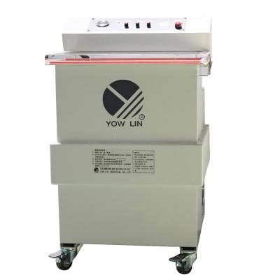 YL-540